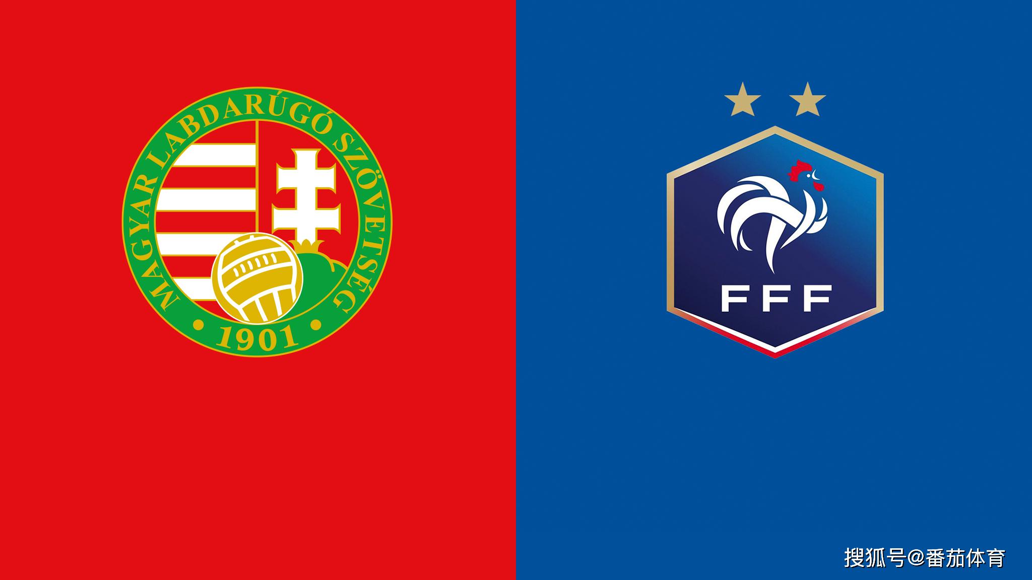 【欧洲杯竞猜】匈牙利VS法国