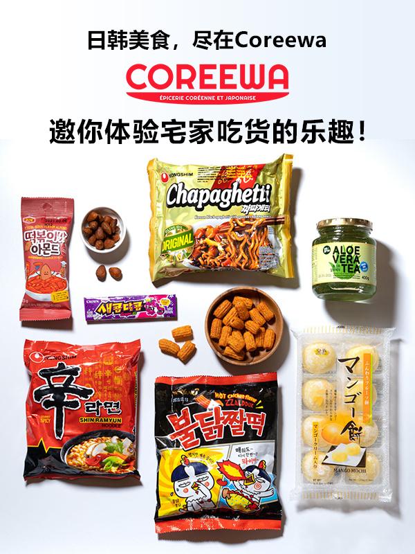 【名单公布】Coreewa 众测名单公布!快来一起享受宅家吃货的乐趣!