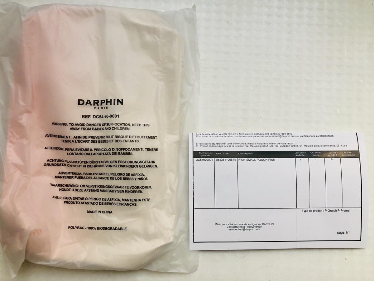 Darphin羊毛少发后续
