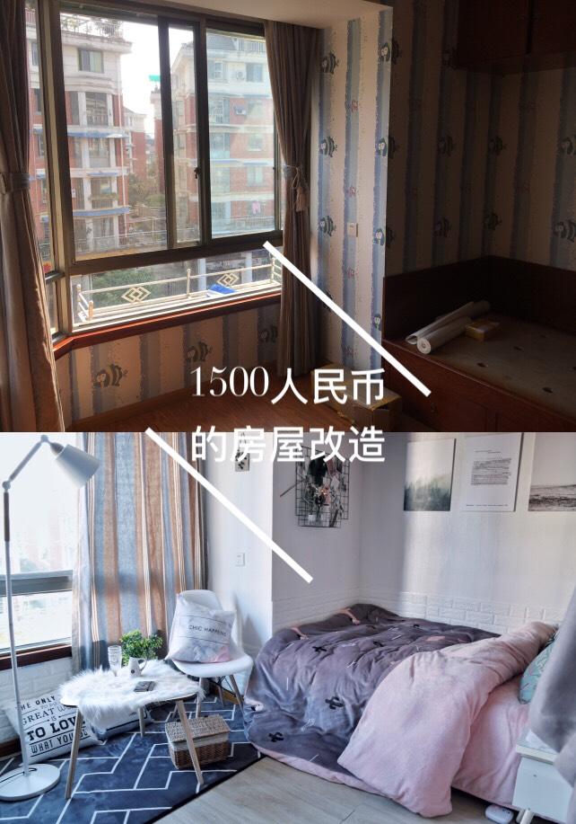 总开销1500人民币 自己也能完成的从硬装到软装的房屋改造