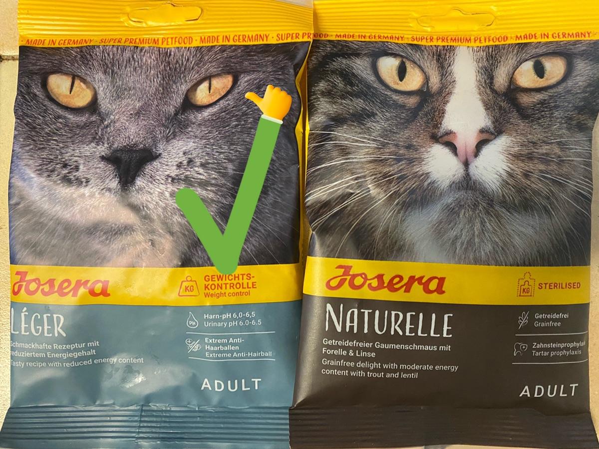 Josera免费猫粮试用装吃完一包啦!🐅