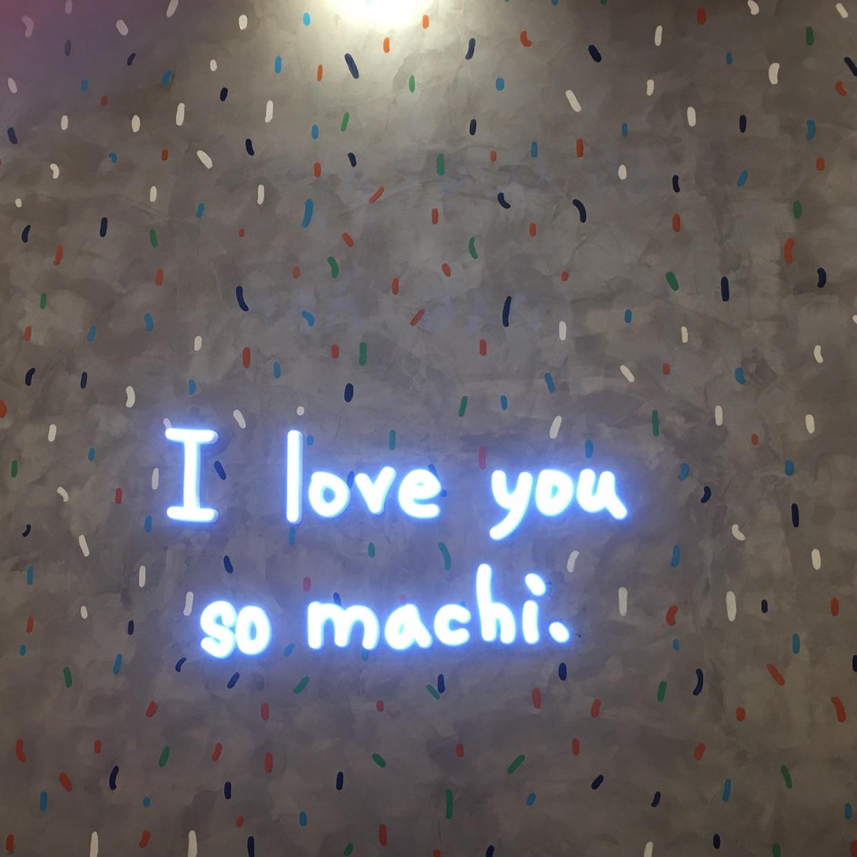 Machi VS Coco