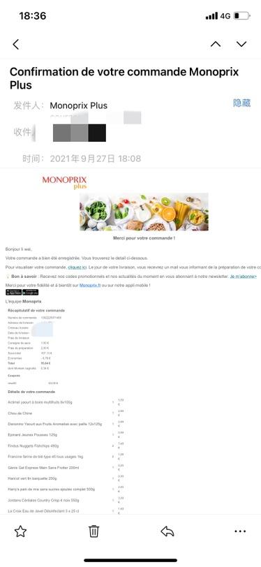#法国小黑五晒单#Monoprix 减50