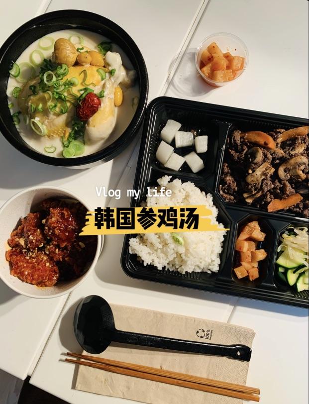 巴黎美食 5区韩国参鸡汤食府