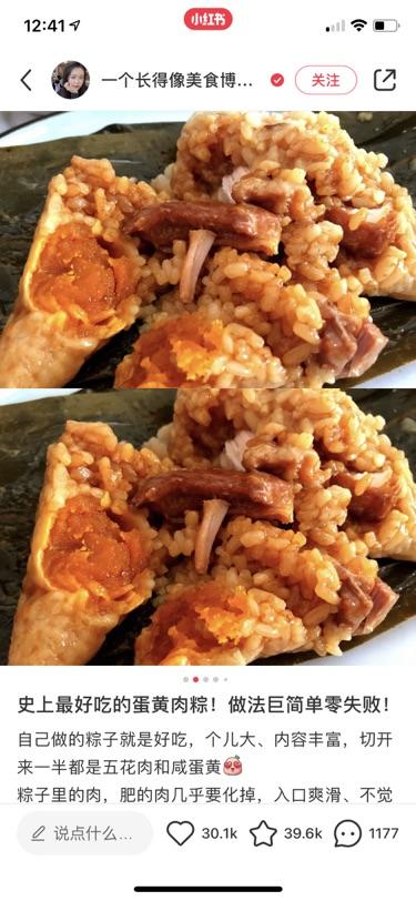 曾经的清水粽,如今的大肉粽