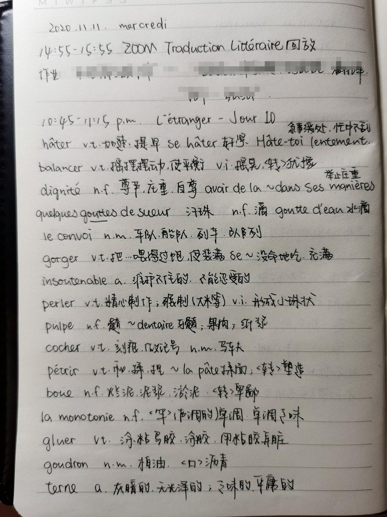 学习打卡:Day13