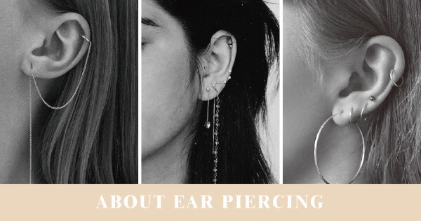 想问一个关于打耳洞的问题