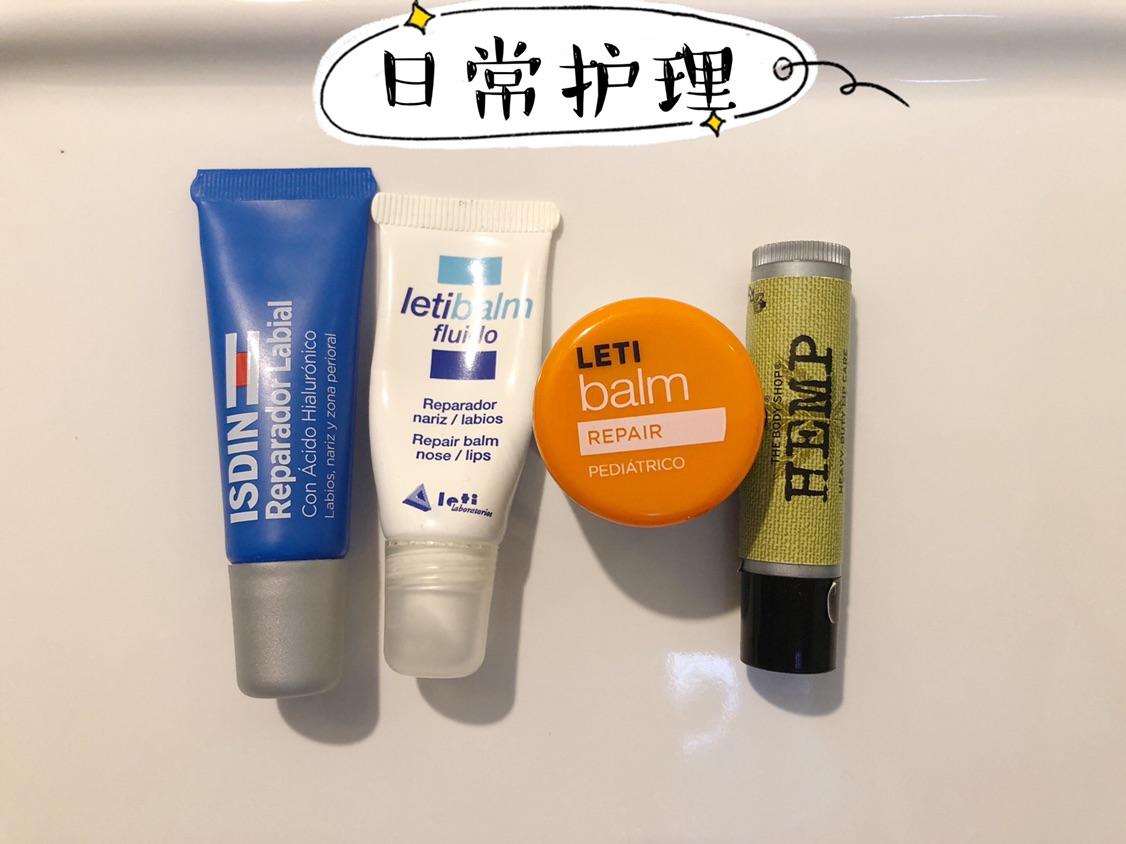 唇部护理之滋润型唇膏:爱用品和雷品