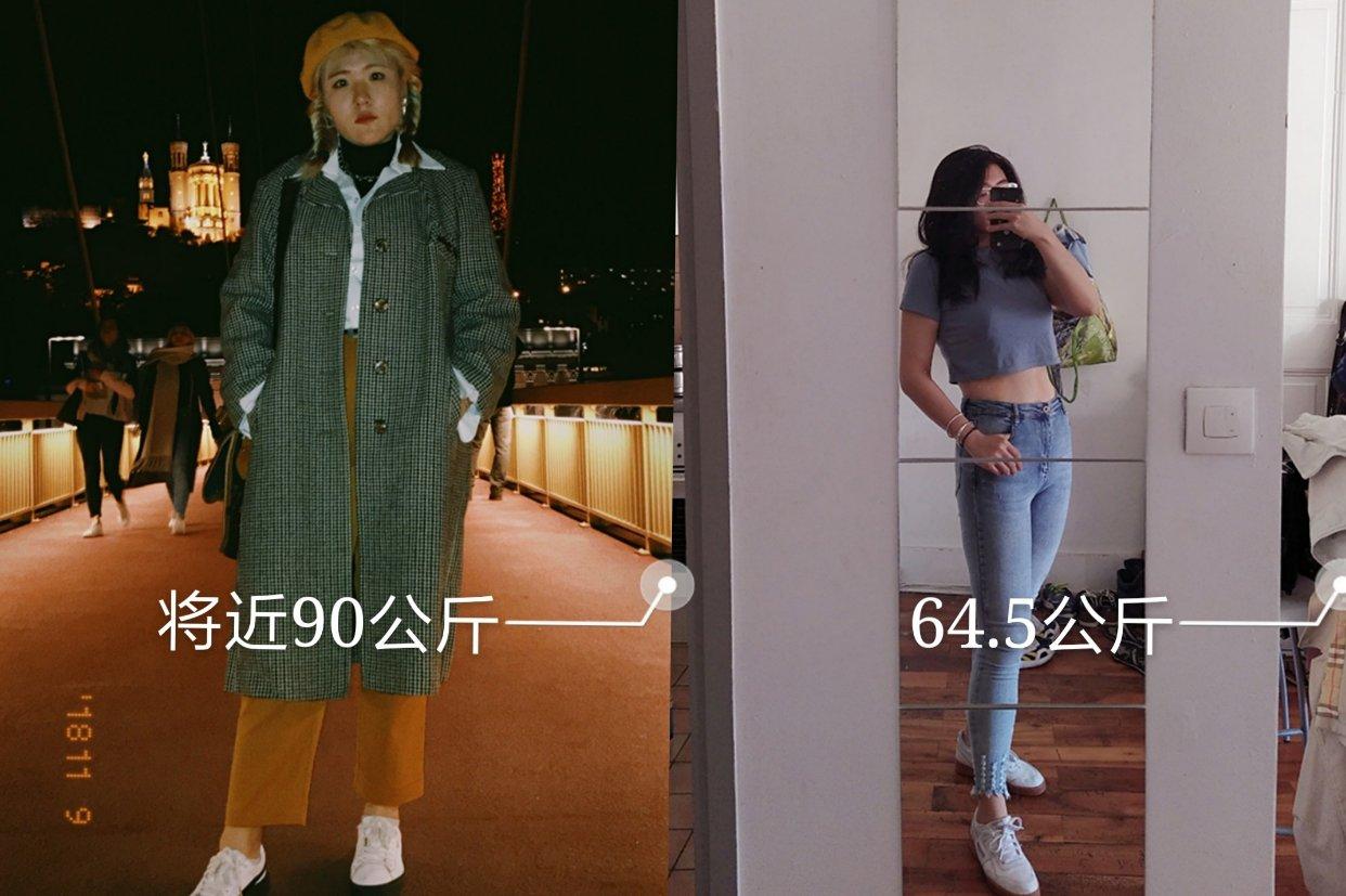 从90公斤到64公斤,这一年我经历了什么