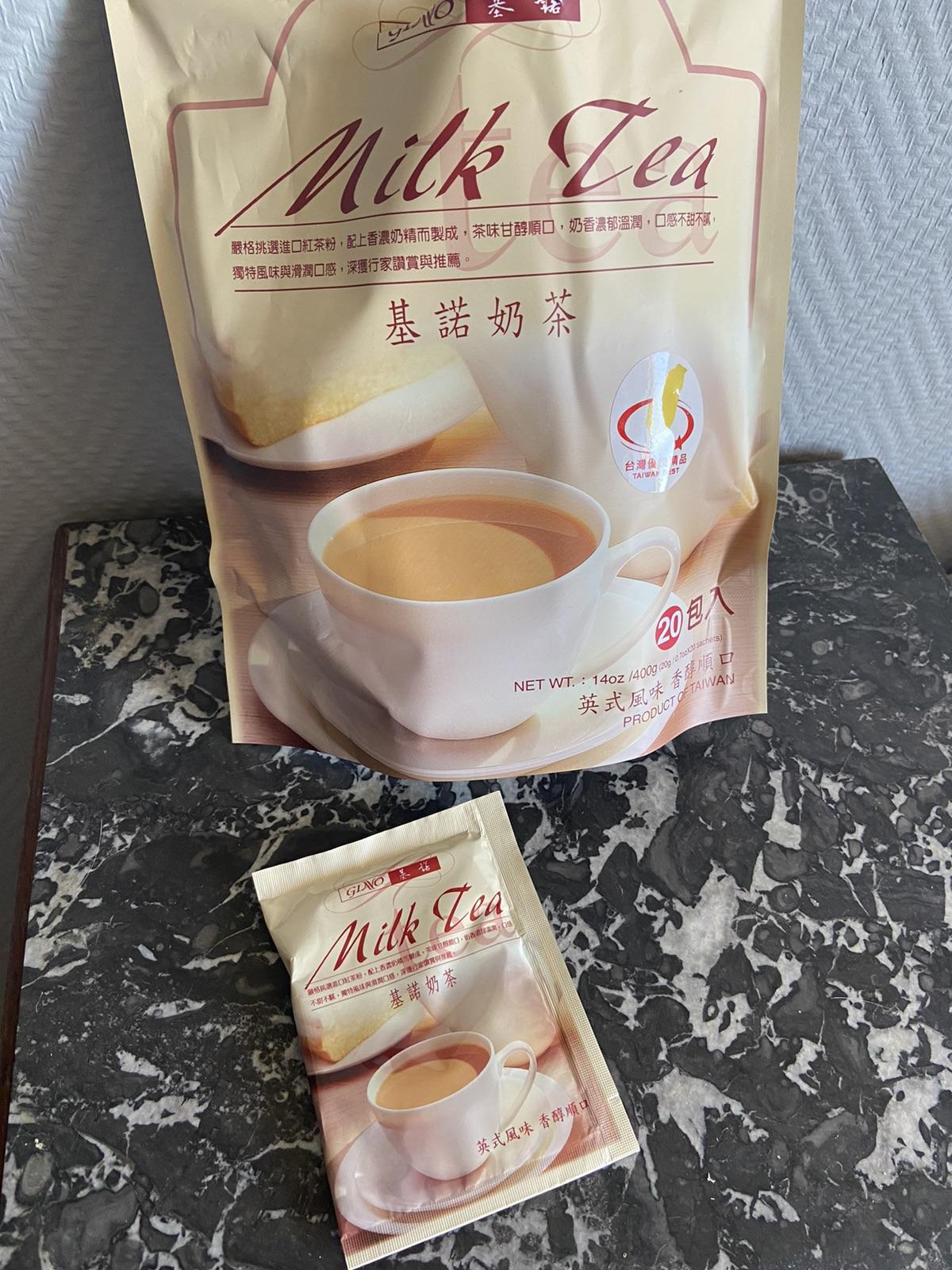 好喝的奶茶