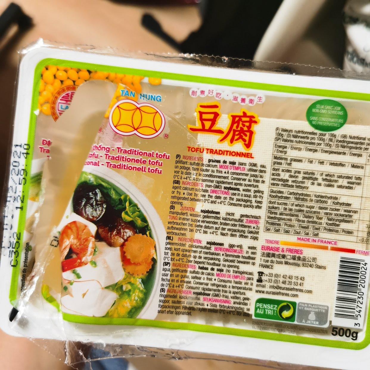 快来吃我豆腐!