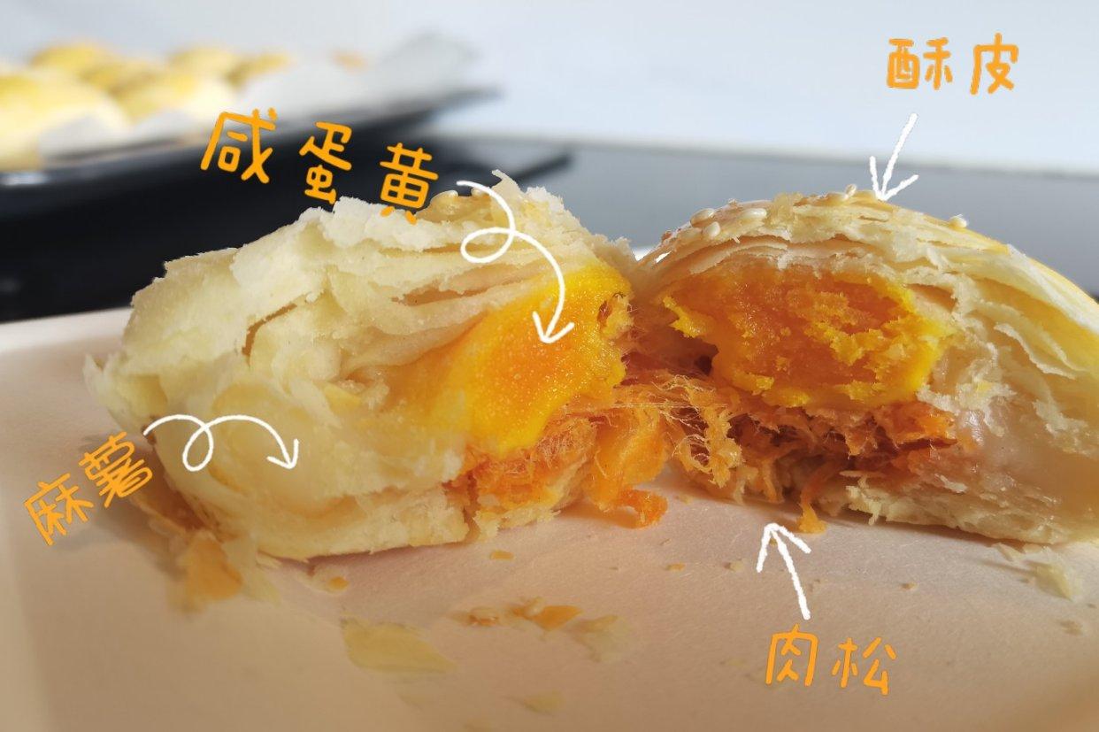 肉松麻薯蛋黄酥