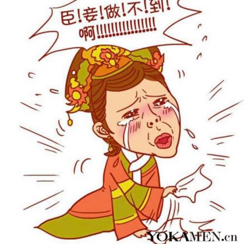 作为中国人,主考高考,我骄傲~