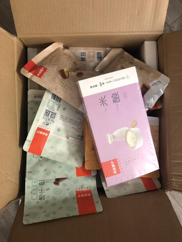 双十一淘宝良品铺子满499包邮海外,今日收到开箱!