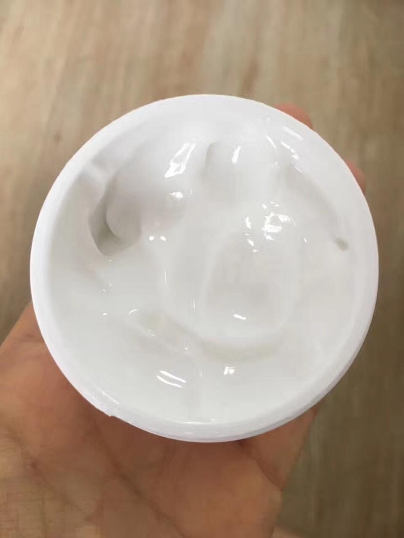 科研室的高保湿面霜可以买