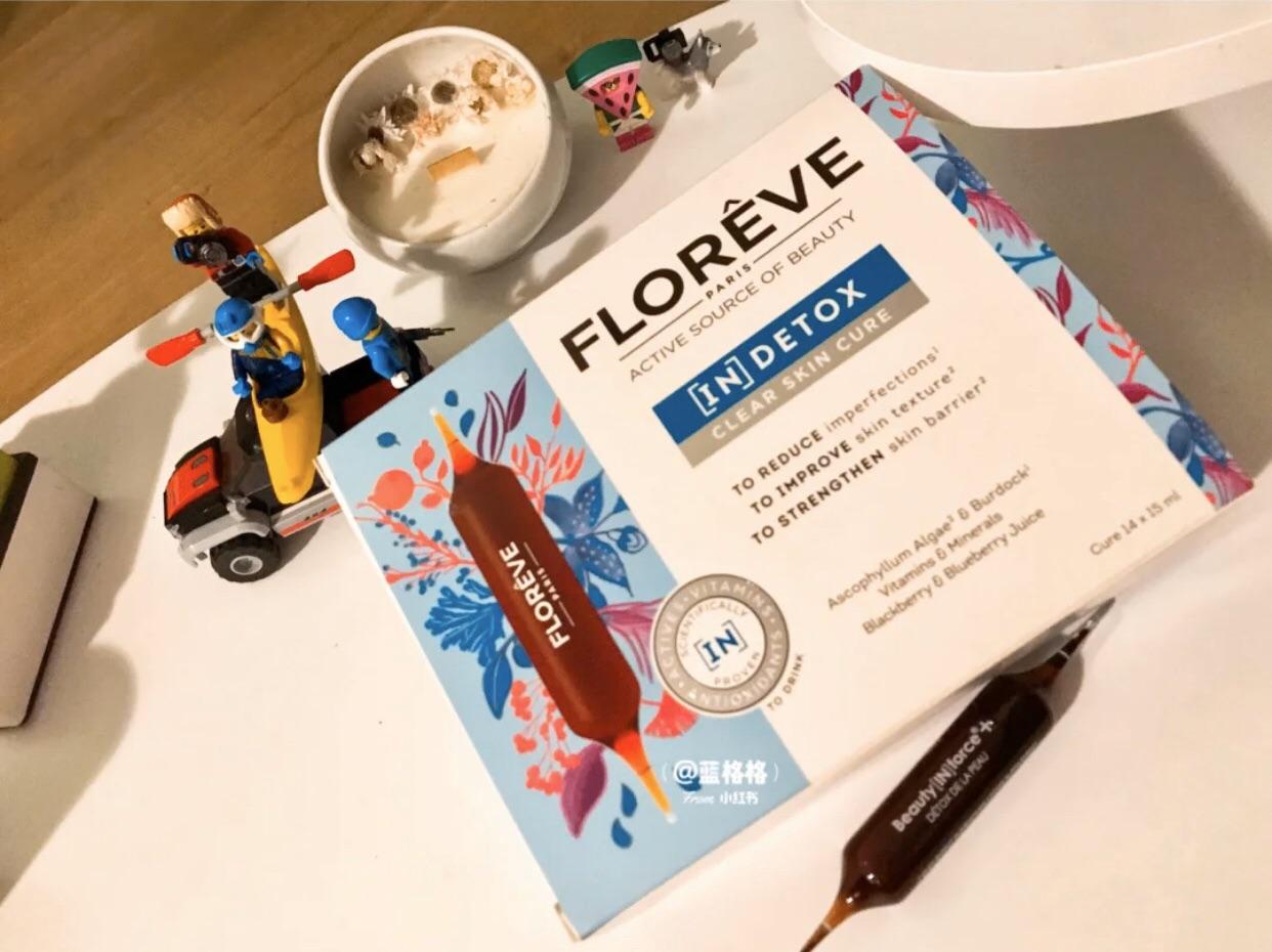 【好物分享】Florêve小蓝针