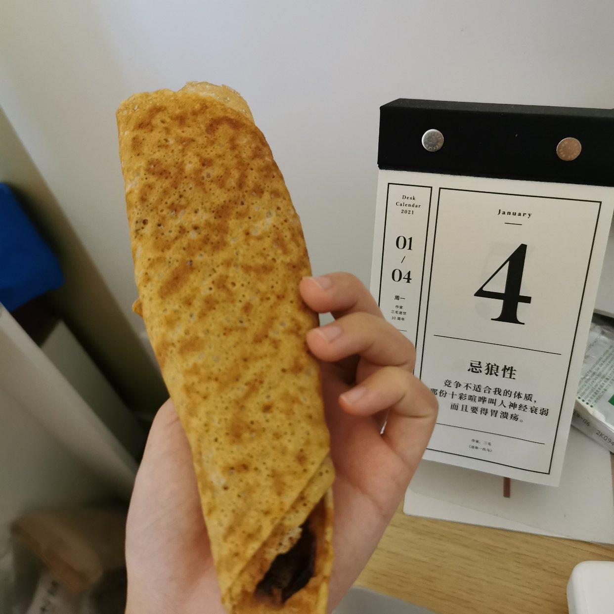 美食打卡:Day4