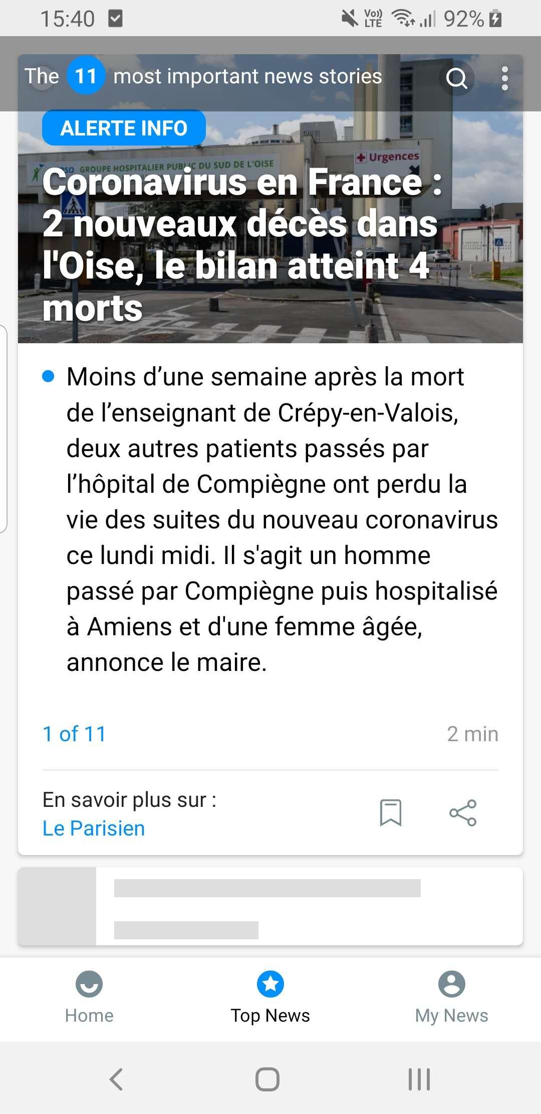 法国人的避免恐慌政策真的令人恐慌