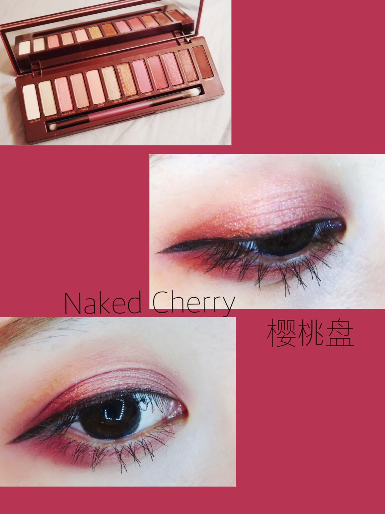 Naked Cherry盘🍒试色来啦!!