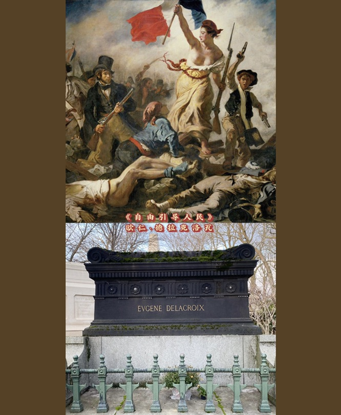 巴黎墓穴-拉雪兹