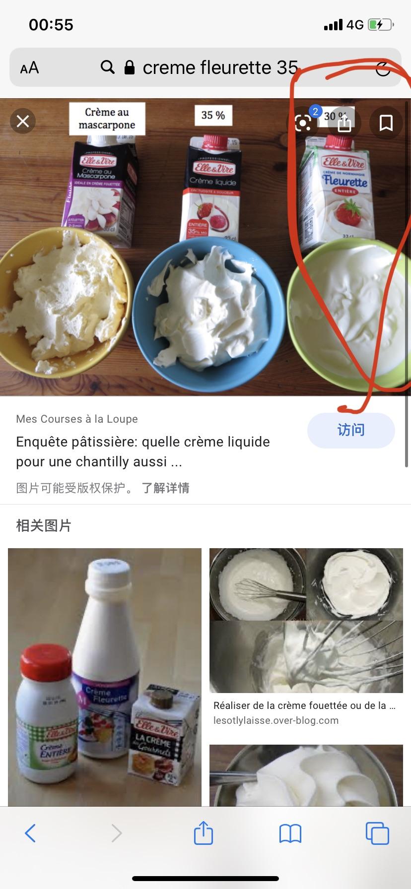 淡奶油的选择