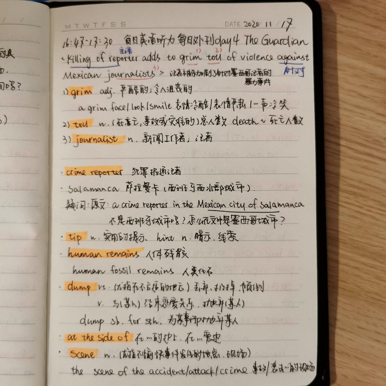 学习打卡:Day19