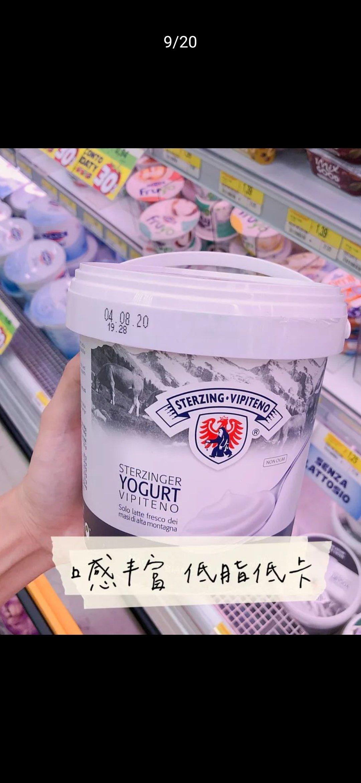真正的希腊酸奶