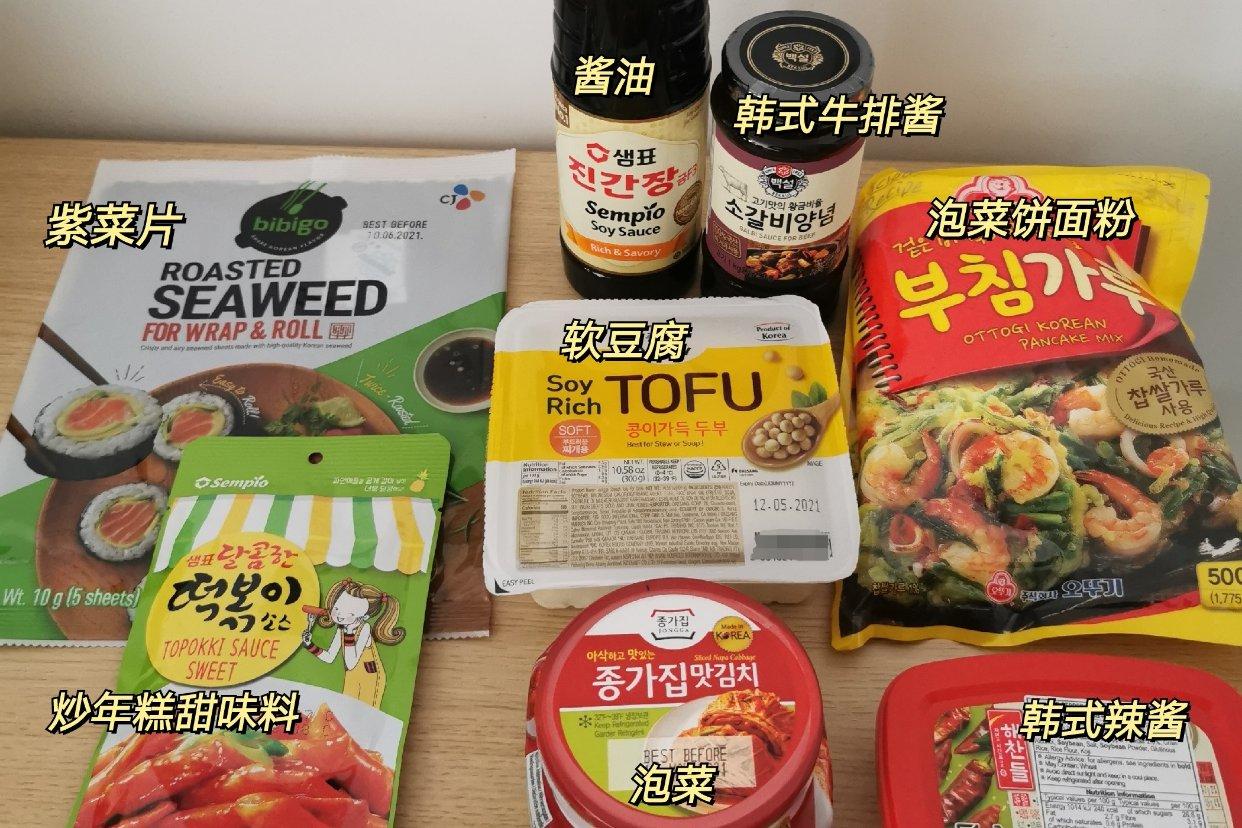 分享Coreewa大礼包做出来的简单又好吃d韩料