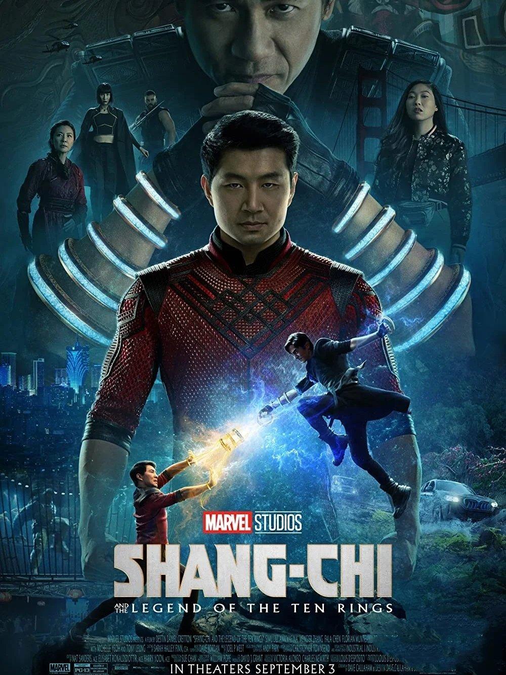 中秋节那就去看部中文电影吧!