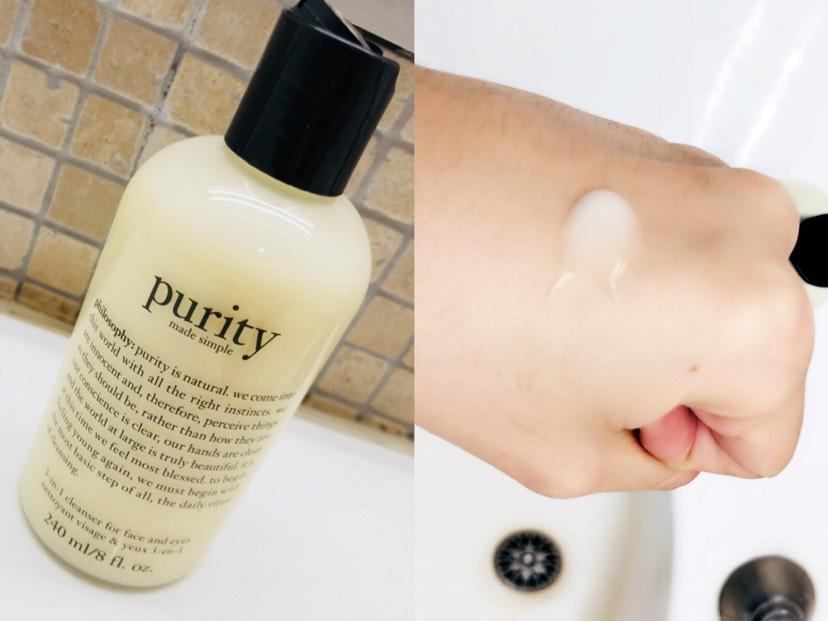 自然哲理的Purity洗面奶太喜欢了!