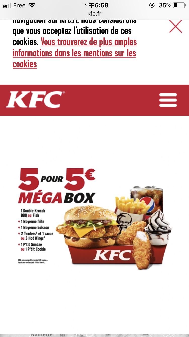 肯德基5欧box