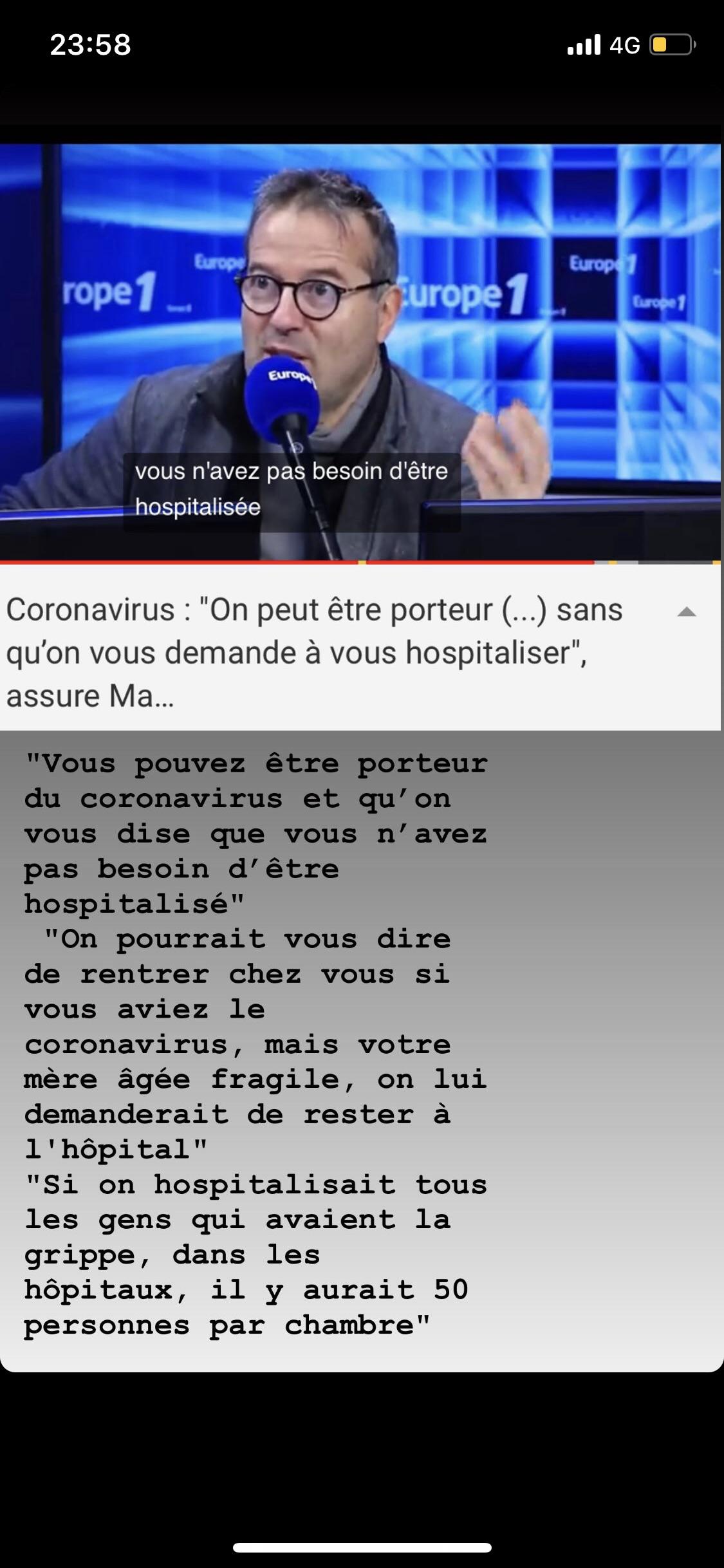 法国冠状病毒