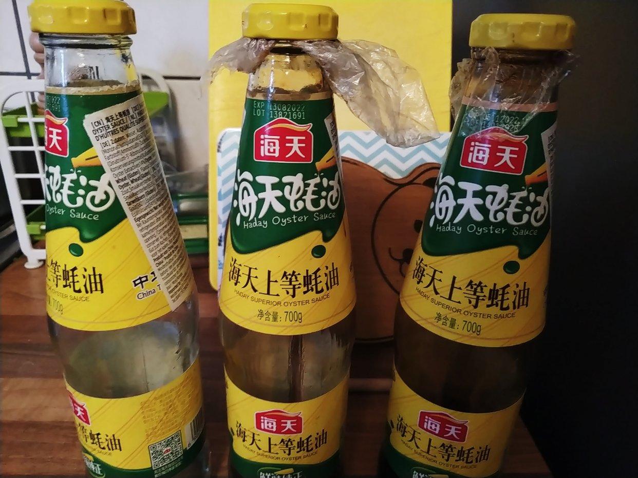 解决蚝油发霉白毛的问题,一瓶用到底!