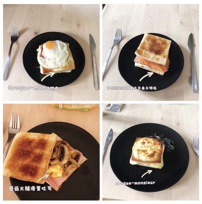 消灭TGTG面包片的8种方式✌️