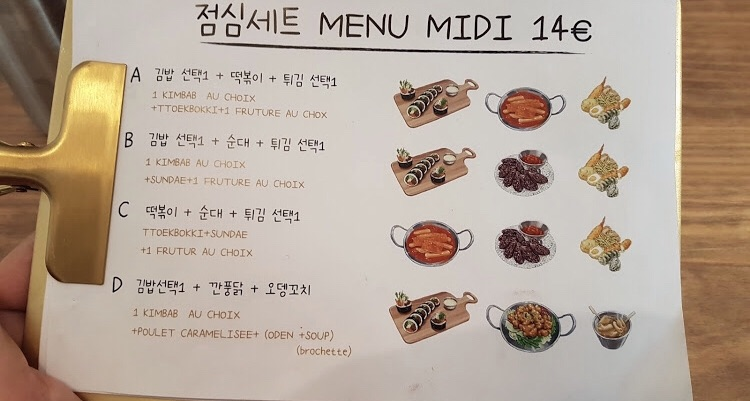 推荐一个韩国小店 Dong Né