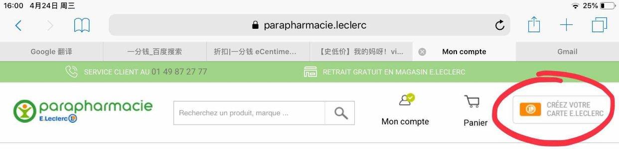 leclerc药店注册攻略😎
