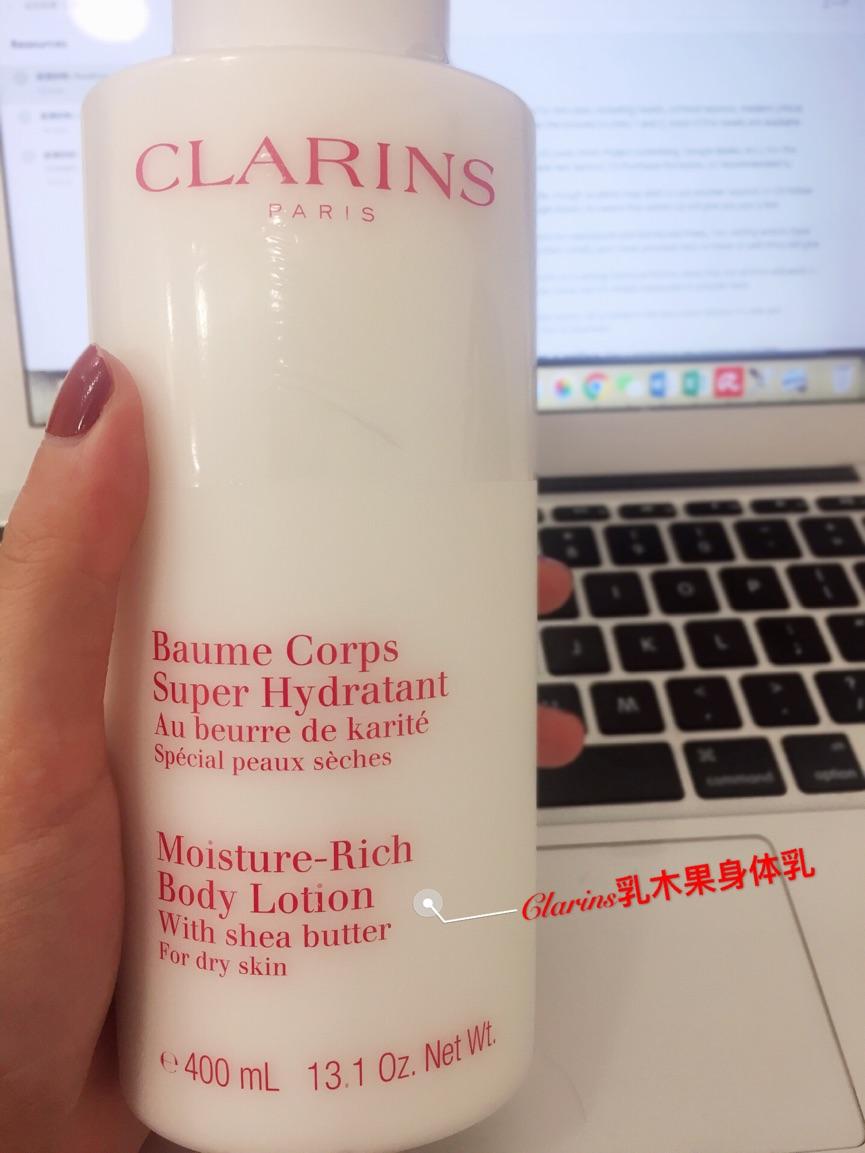 【护肤好物】Clarins 黃水