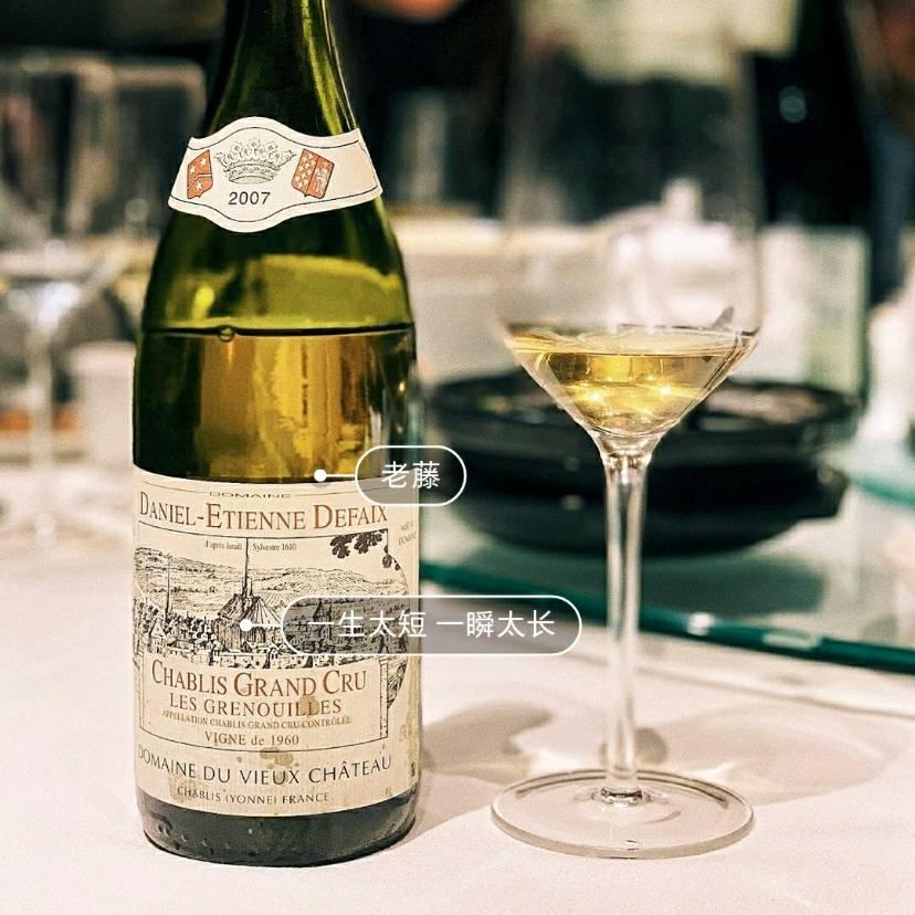 【一生太短,一瞬太长】三言两语浅谈勃艮第葡萄酒小知识