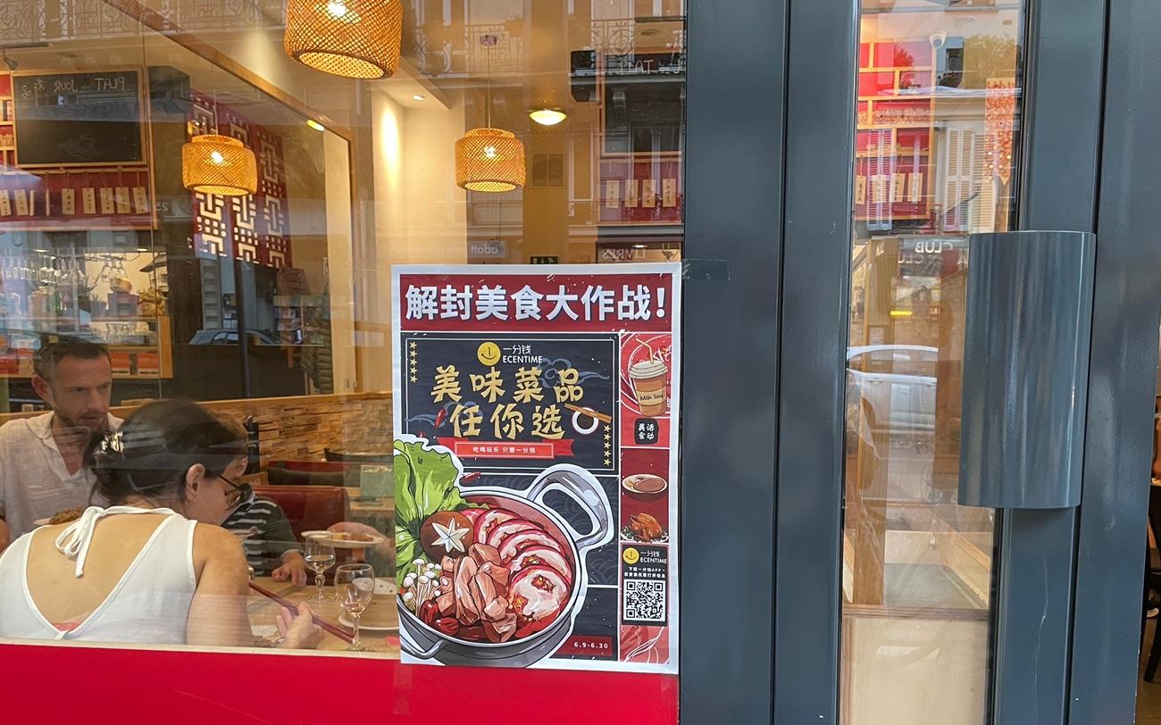 上周六和朋友们👬去吃了川香阁!