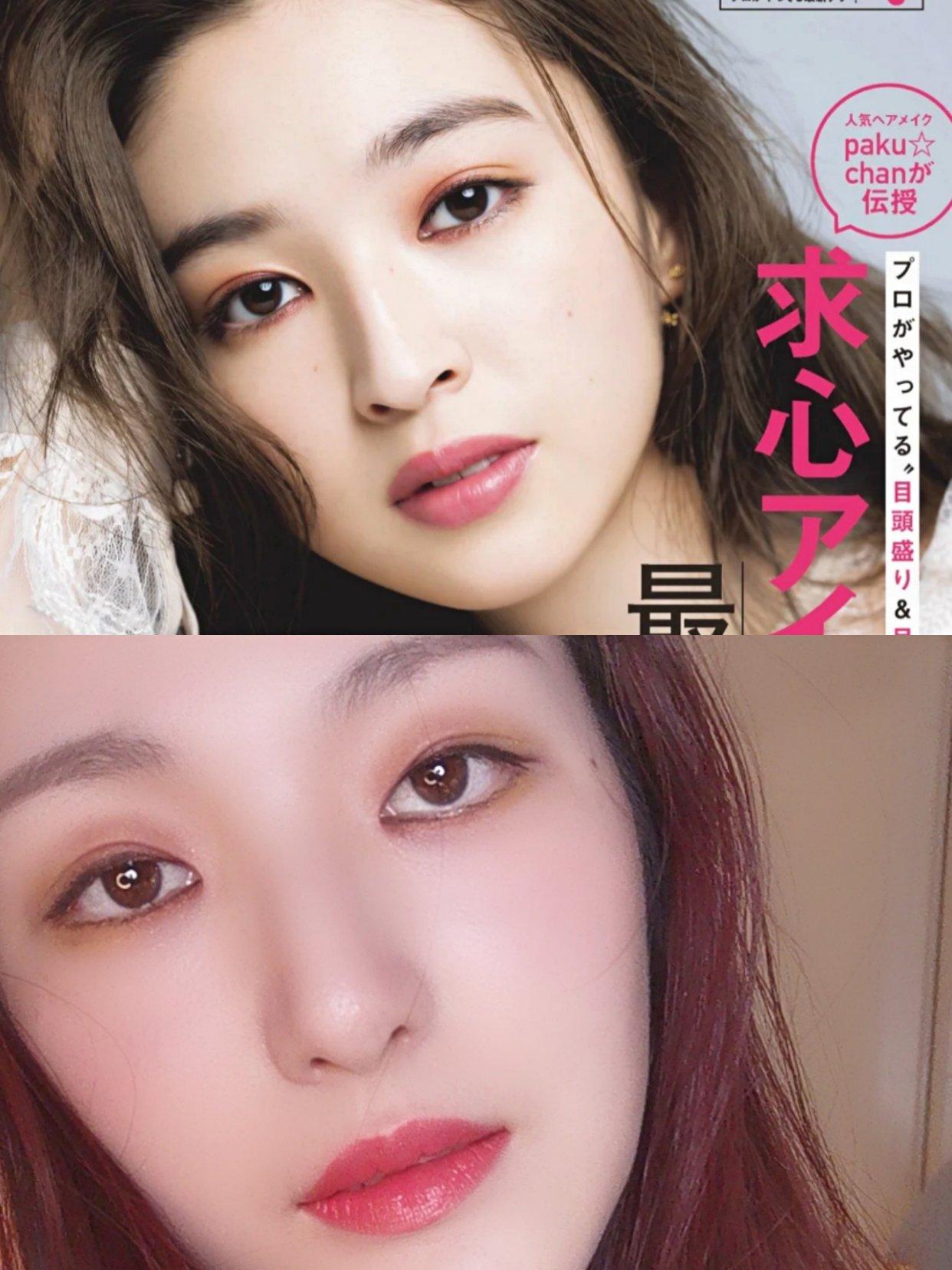 仿女神妆:2021春季眼影新潮流
