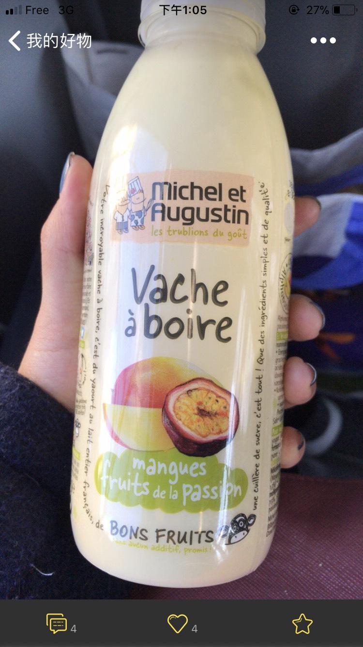 几款低卡酸奶分享