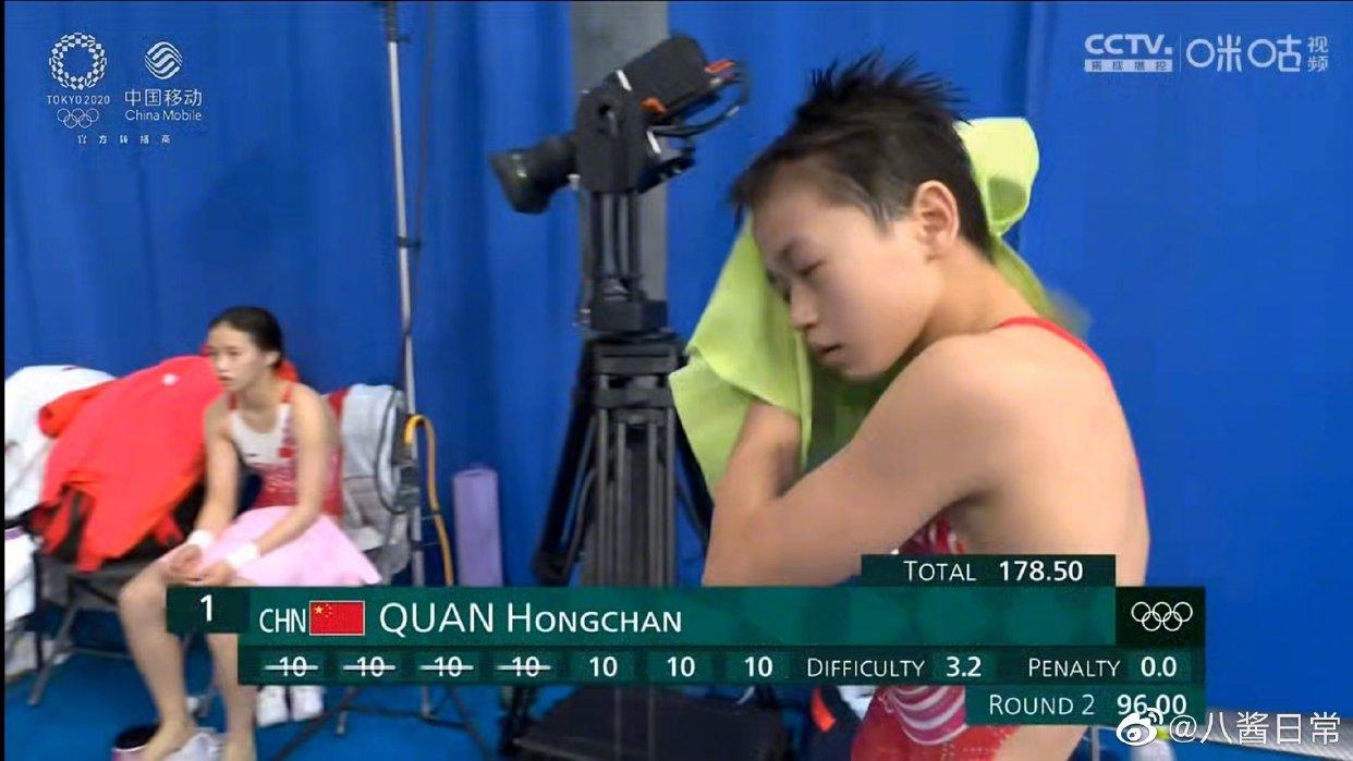 只关注了跳水,就看到了宝藏,三跳满分,总分破世界纪录