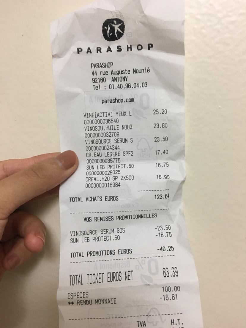 药妆店买二赠一购物