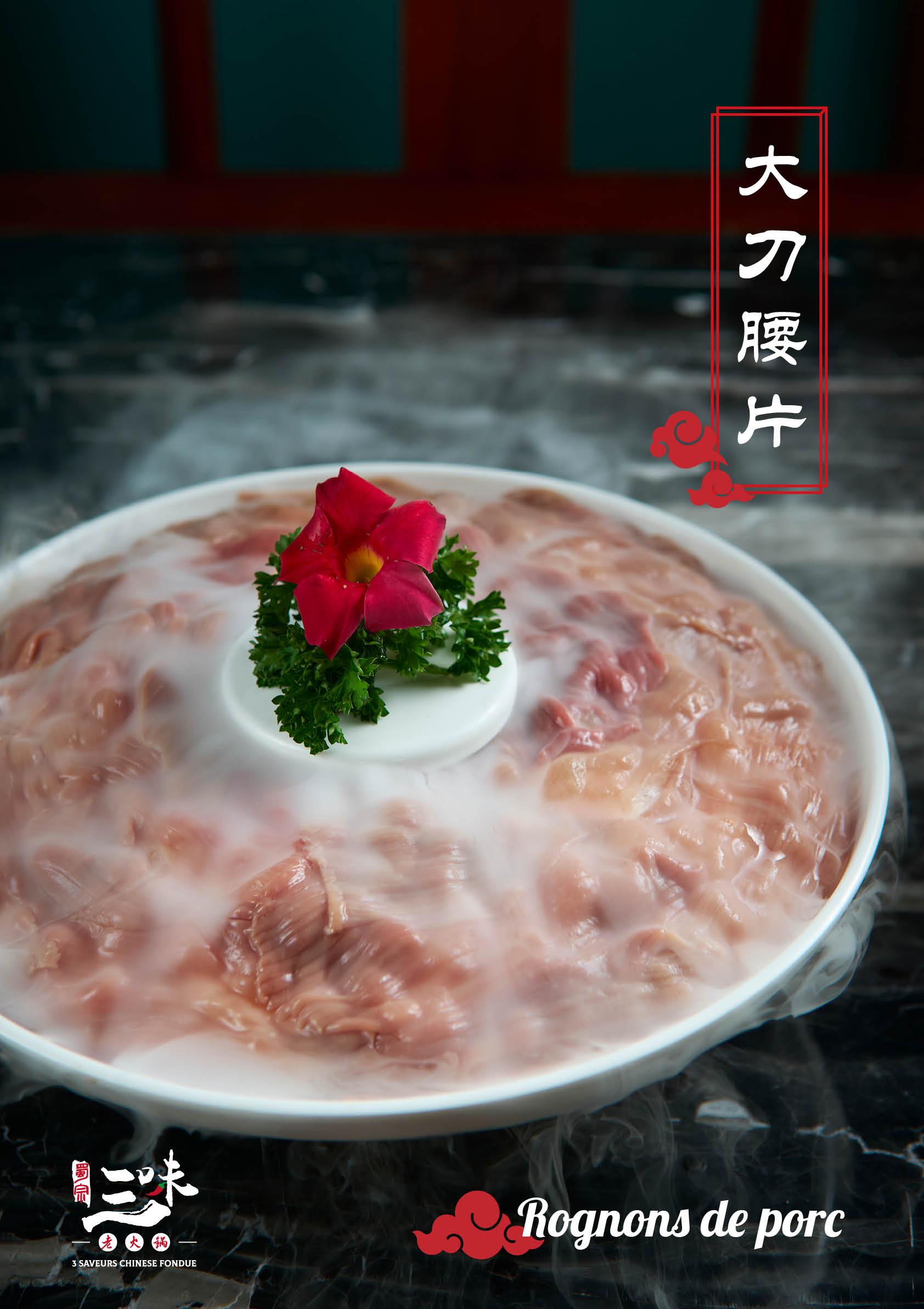 【独在异乡非异客】蜀宗·三味老火锅 · 新生季优惠