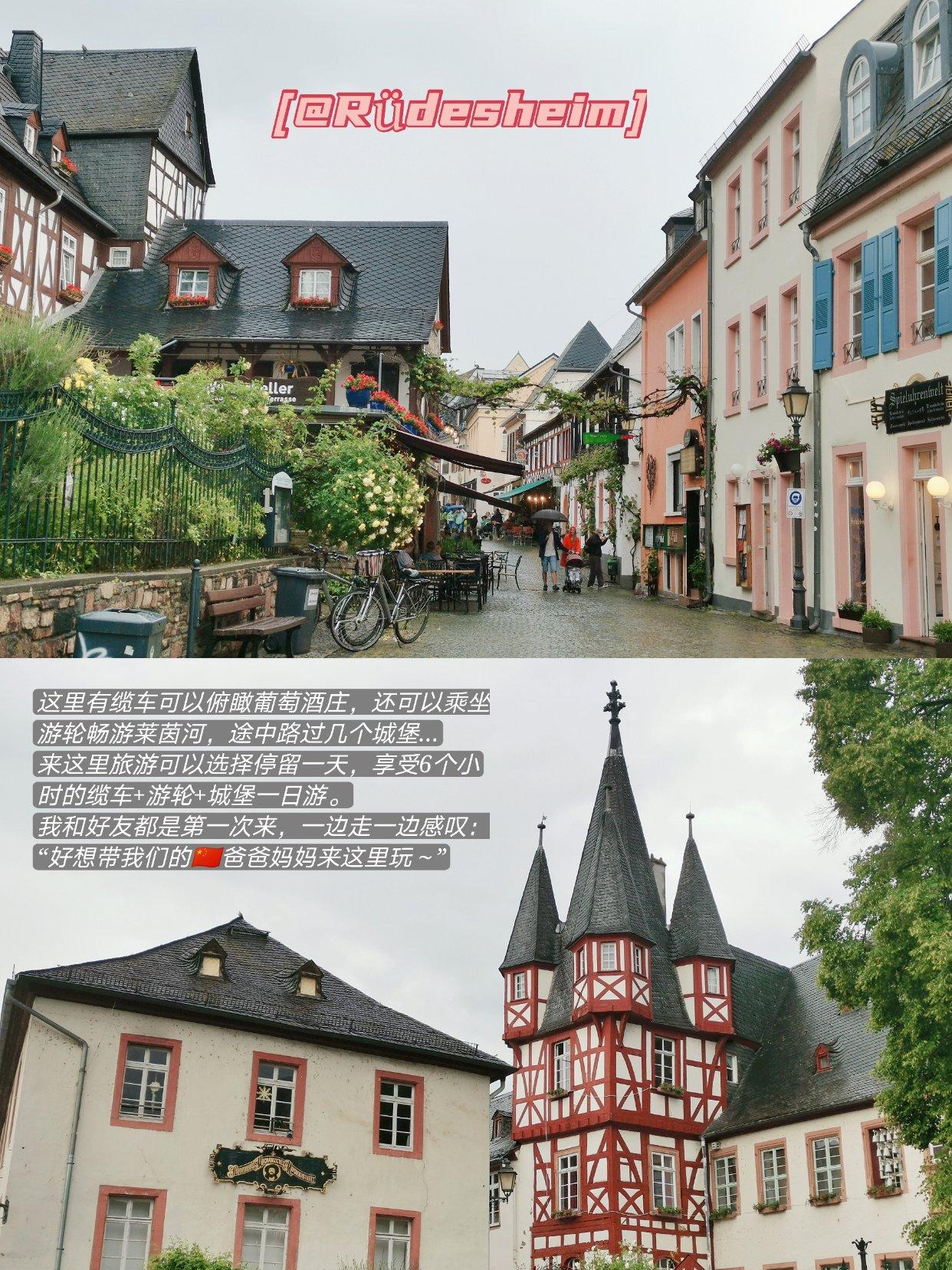 2021年6月1-7日,🇩🇪法兰克福(下)。