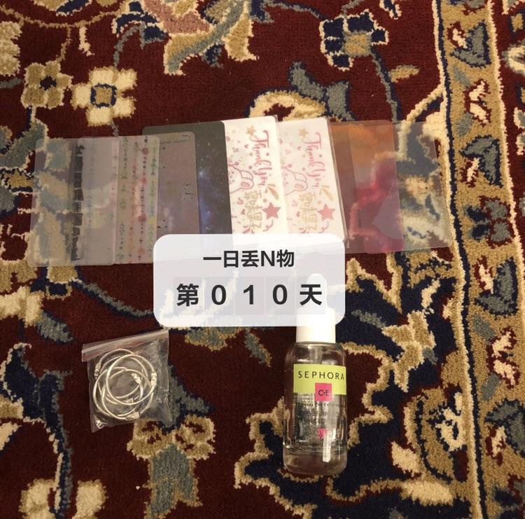 30天断舍离挑战 Day 9-12