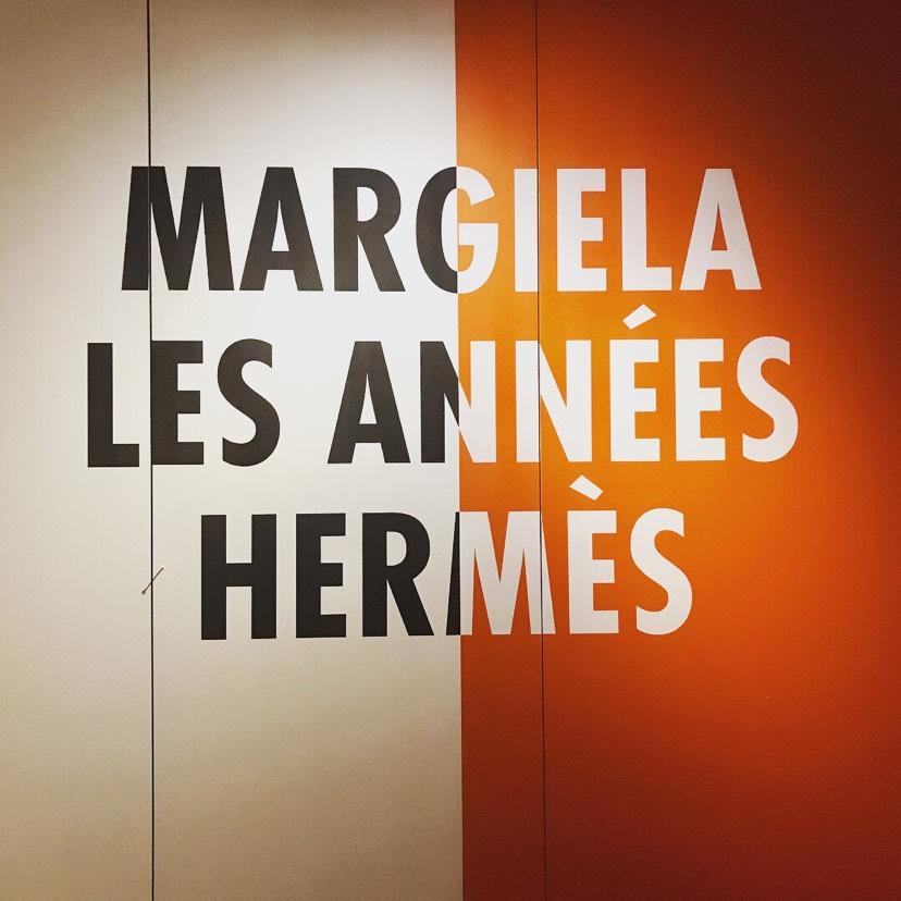 Martin Margiela 与爱马仕合作的那几年