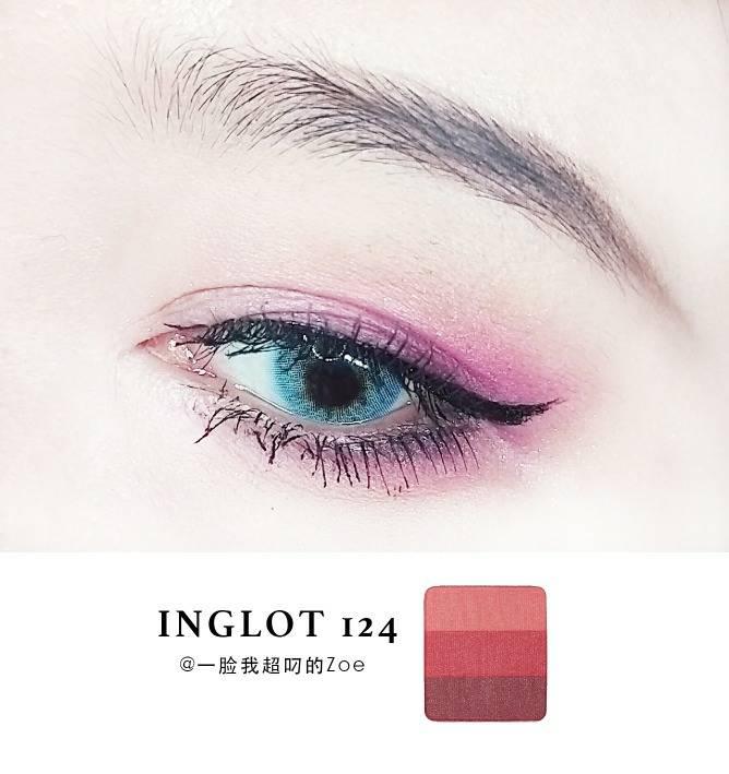 Inglot三色彩虹眼影124!时隔一年我终于上眼啦!