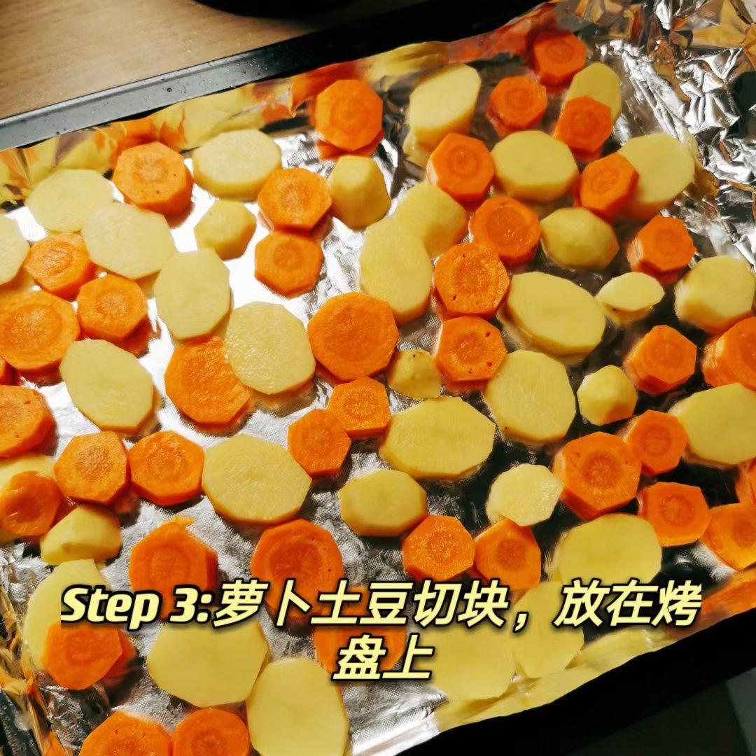 分享烤羊排教程