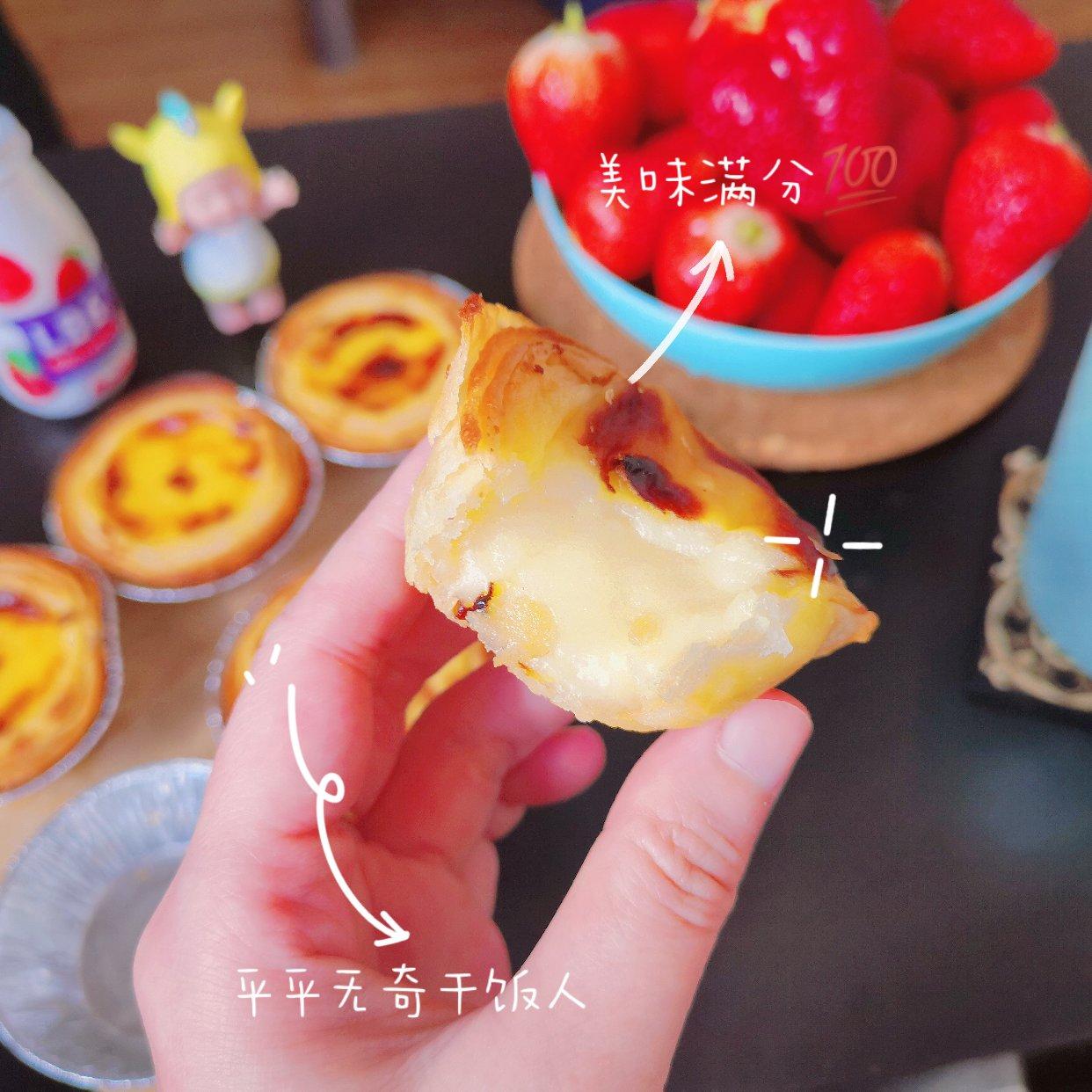 Lidl速冻蛋挞试吃!